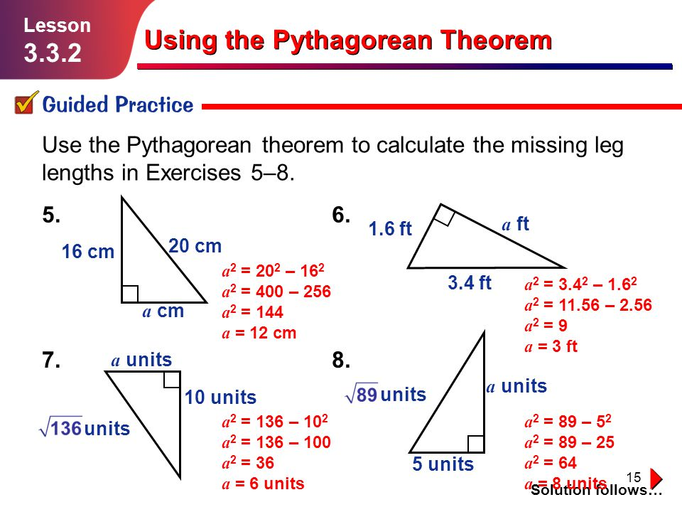 pythagorean theorem calculator Pythagorean theorem calculator pythagoras theorem (triangle's side or hypotenuse) calculator getcalccom's pythagorean theorem calculator is an online basic math function tool to find the side or hypotenuse of a right angle triangle in the euclidean geometry.