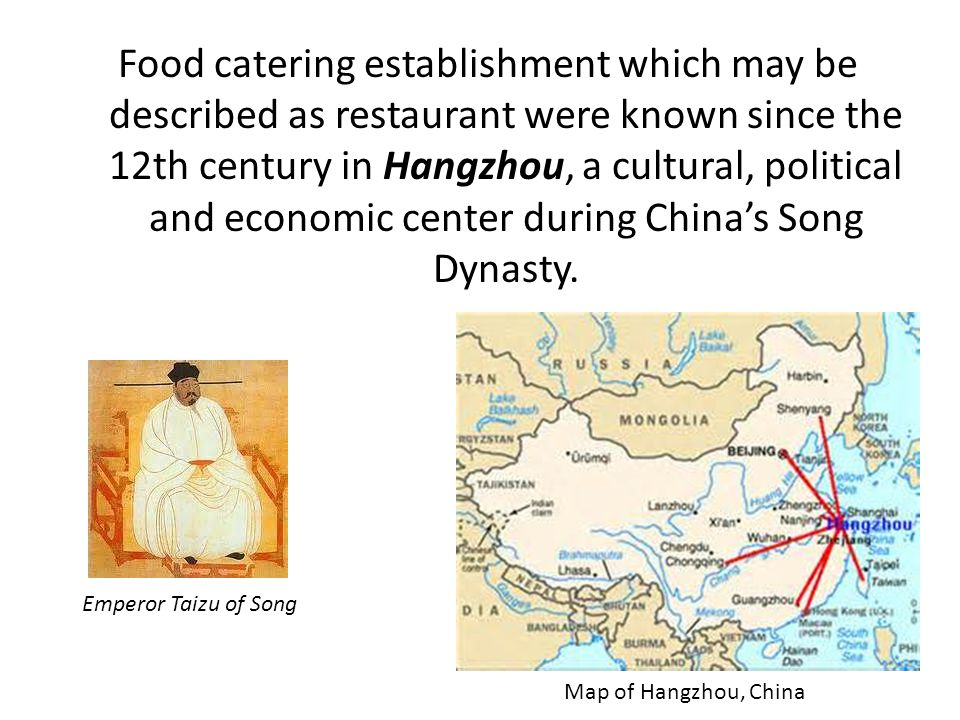 song dynasty and chinese fast food Their own food and food for the fast assault craft that won the chinese in china science and technology of the song dynasty song.