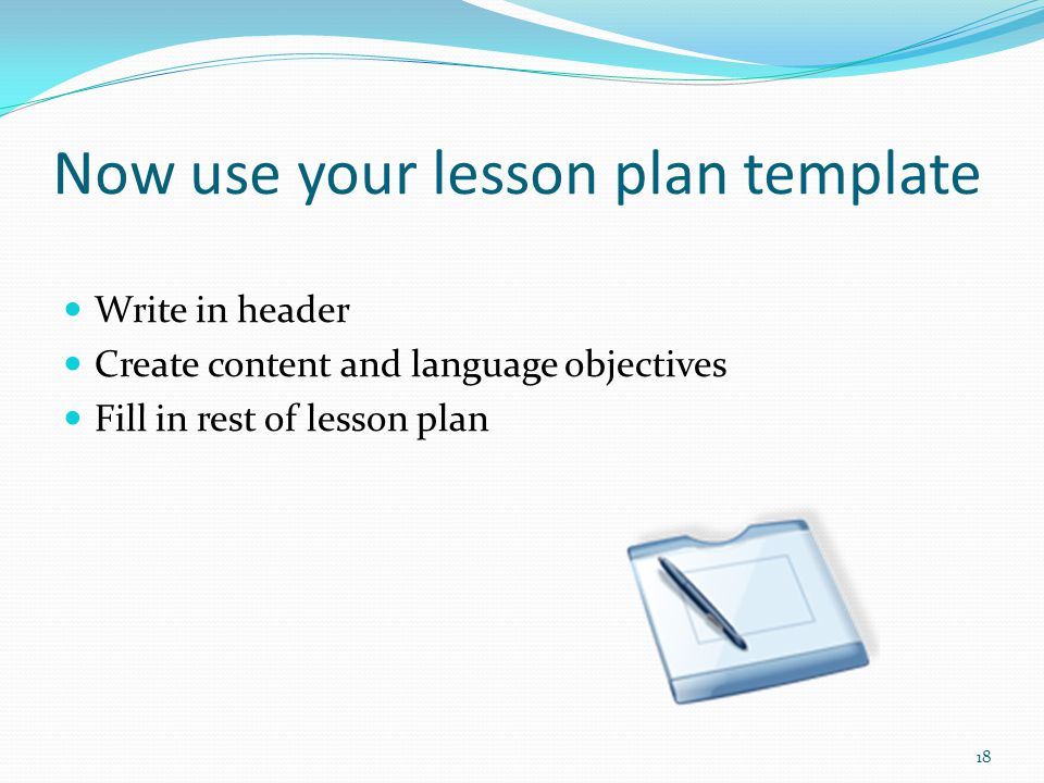create a lesson plan template