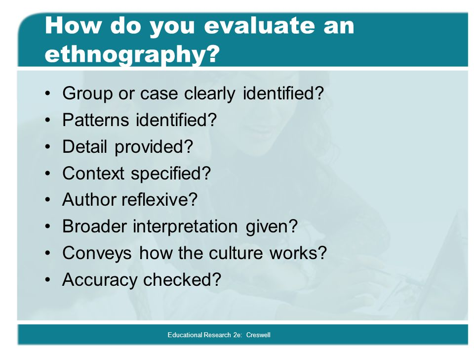 How do you evaluate an ethnography