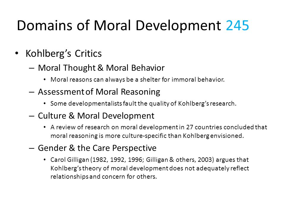 moral development values and religion Many religious people believe that our morality is a god-given and  'real' 10  commandments) contain absolutely nothing of moral value at all.