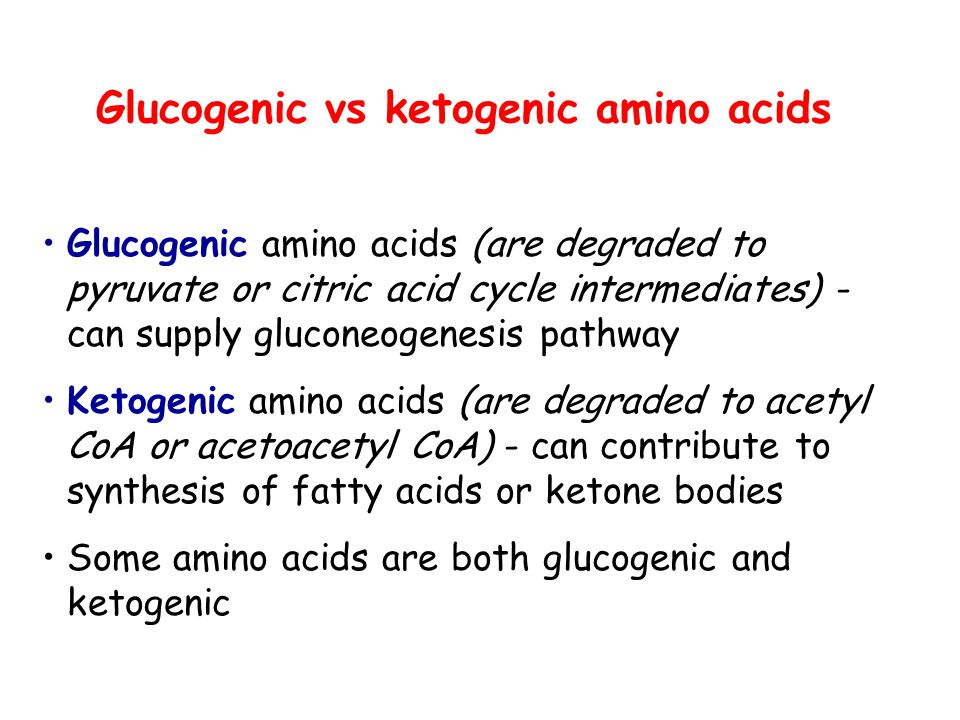 SPECIFIC WAYS OF AMINO ACID CATABOLISM - ppt video online download
