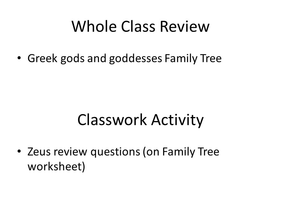 English 315 3615 Mr Verutes ppt download – Greek Gods Worksheet