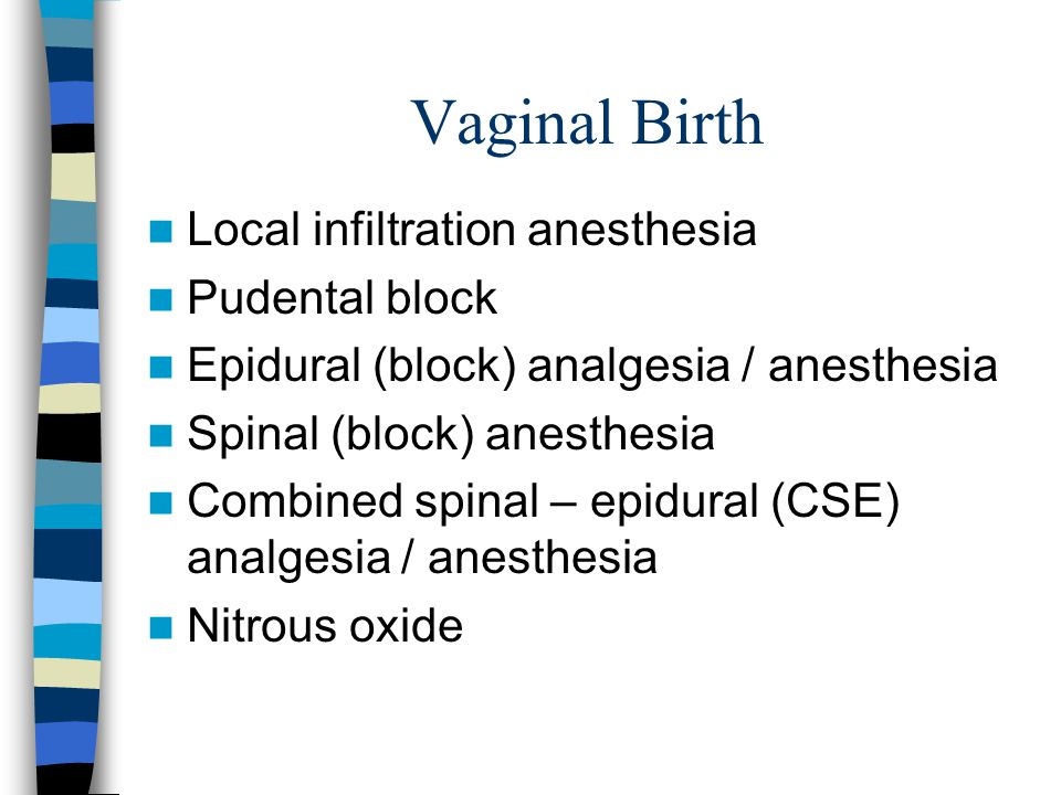 anesthesia standby for vaginal delivery aparate