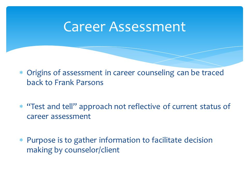 career assessment