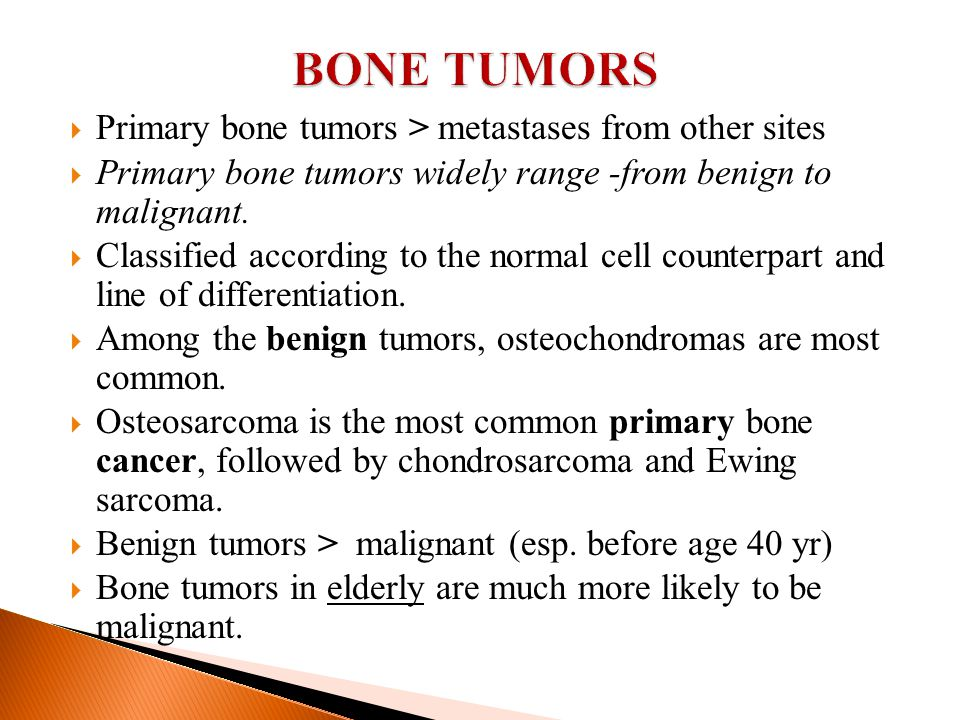 difference between benign and malignant tumors pdf