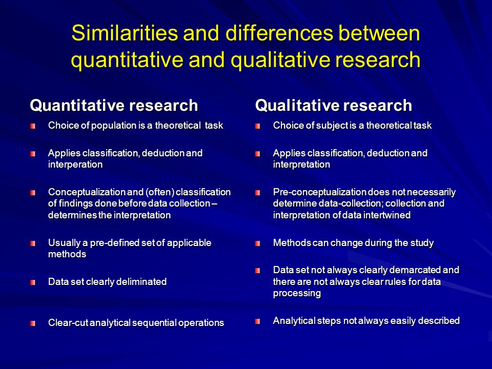 difference between qualitative and quantitative research essay The main difference between these types of data is different kinds of data require different investigation and interpretation, so some situations are more suited for quantitative evaluation and some for qualitative evaluation (difference between qualitative, 2011.