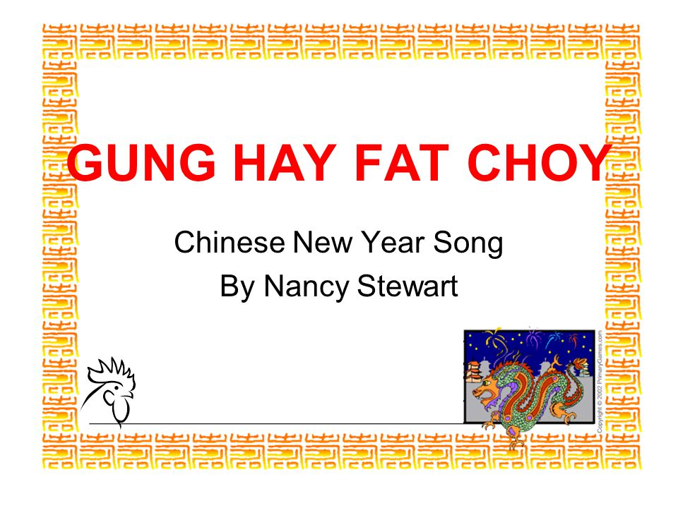 chinese new year song by nancy stewart