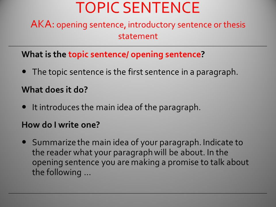 2 sentence thesis statement