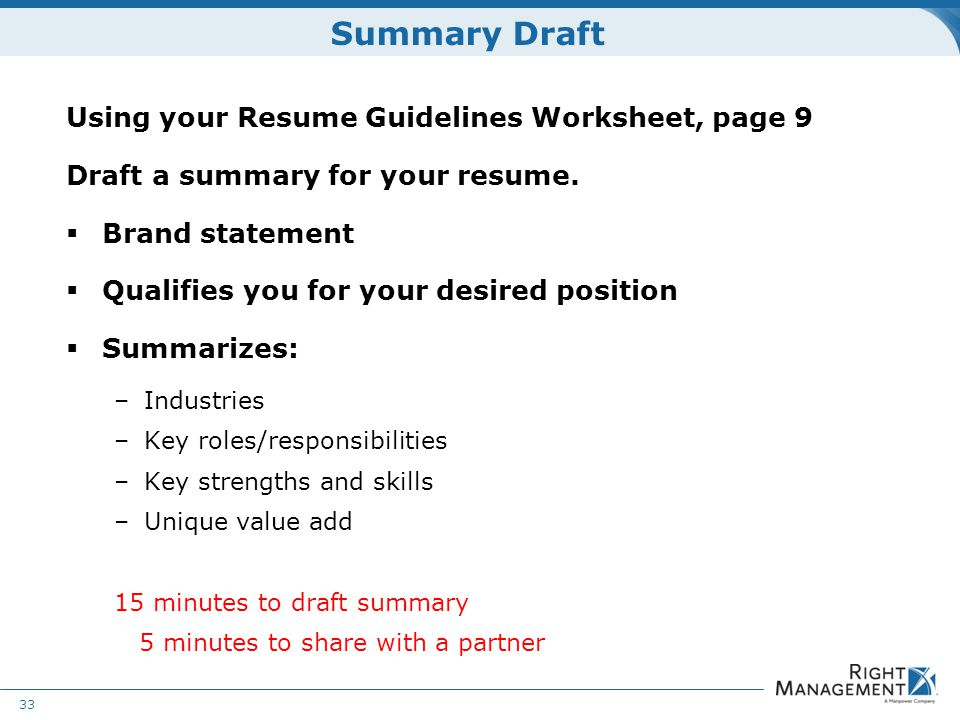 Summary Draft Using Your Resume Guidelines Worksheet, Page 9  Key Strengths Resume