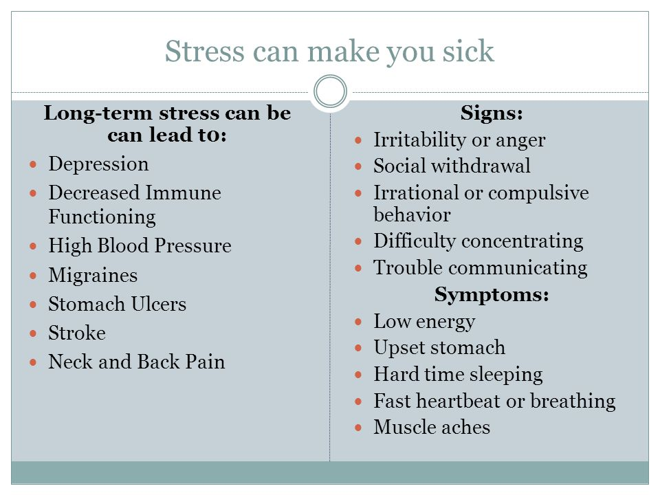 how to get a sick note for stress