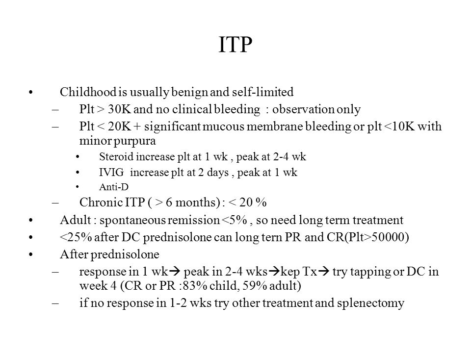 itp steroid treatment