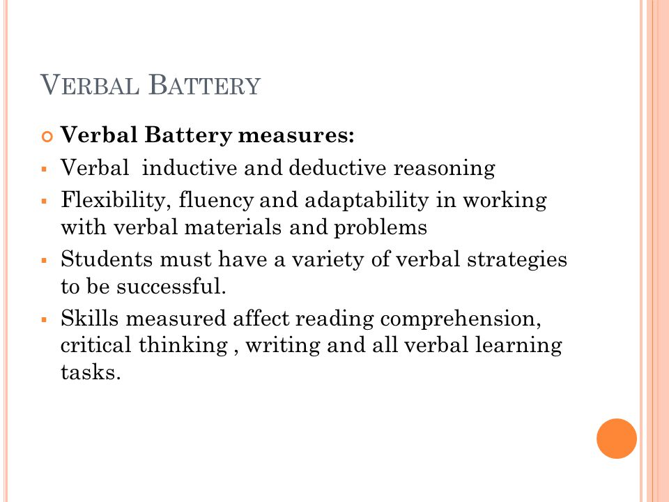 critical planning approaches designed for studying comprehension