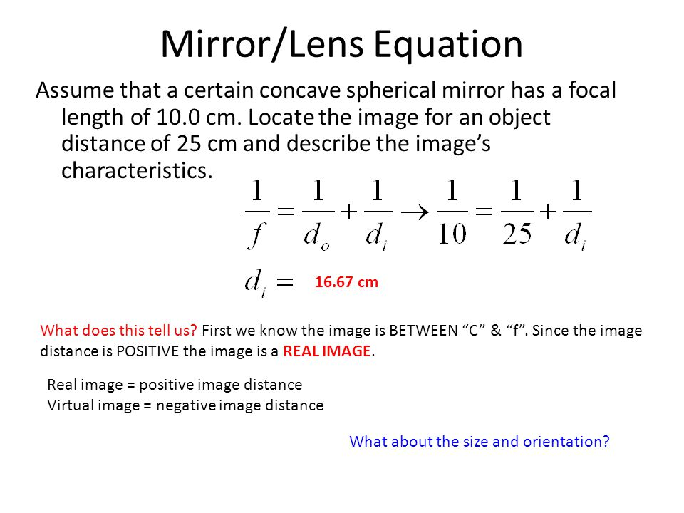 Chapter 26 geometrical optics ppt video online download for Mirror formula