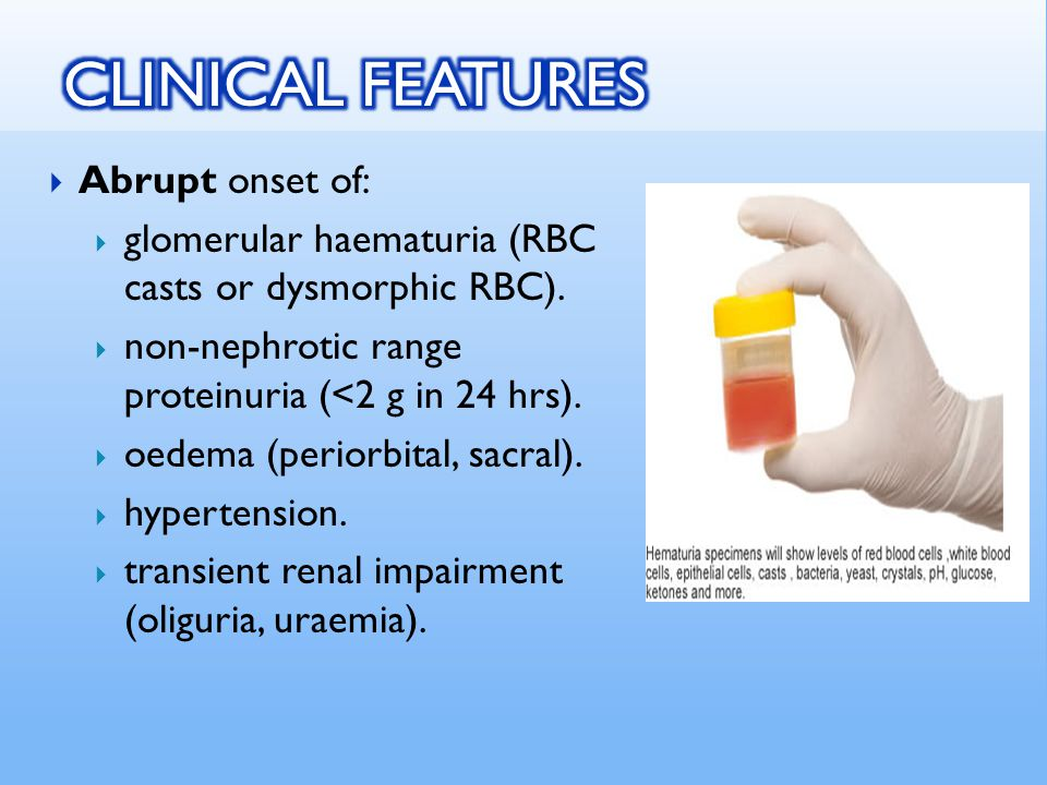 CLINICAL FEATURES Abrupt onset of: