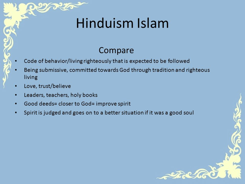 Difference between Christianity and Hinduism