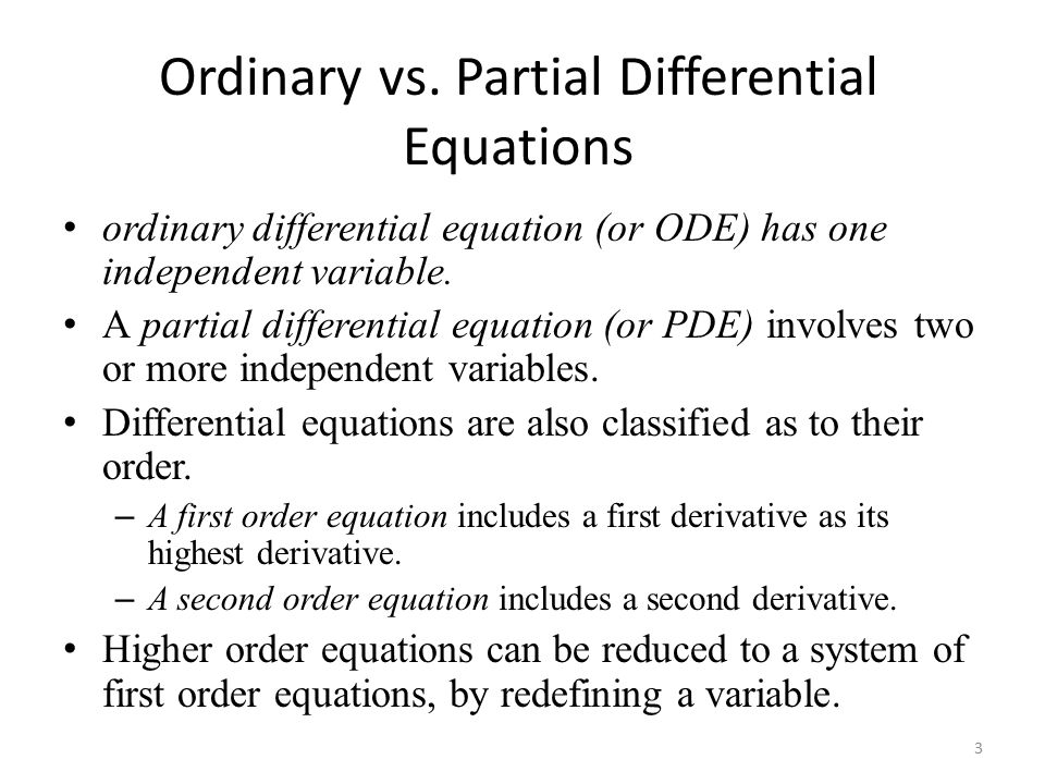 Ordinary vs. Partial Differential Equations