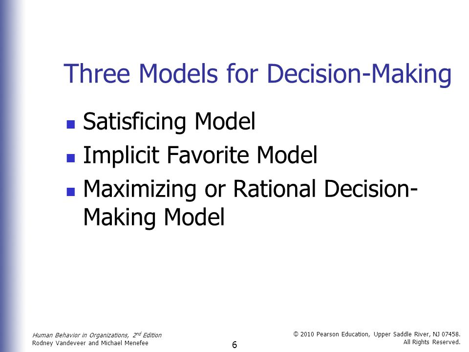 rational decision making model pdf