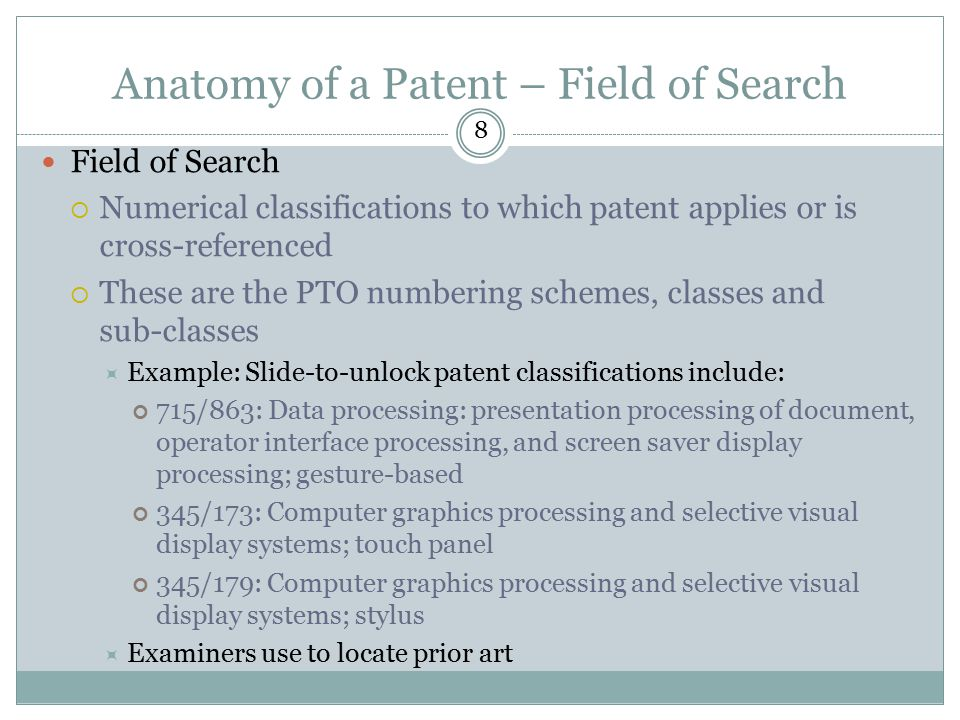 Anatomy of a Patent – Field of Search