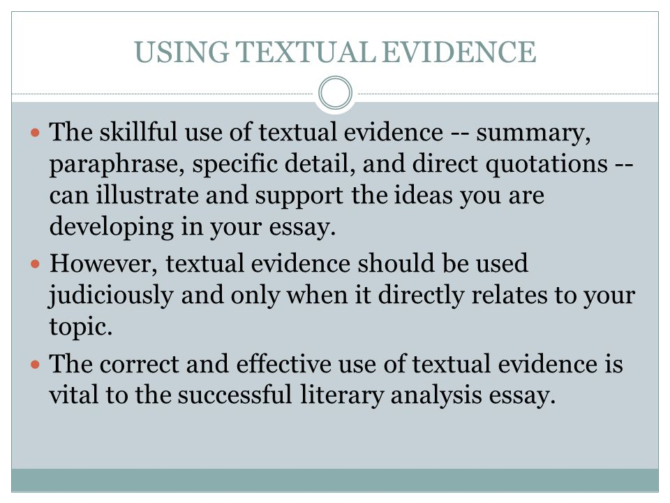 textual analysis essay