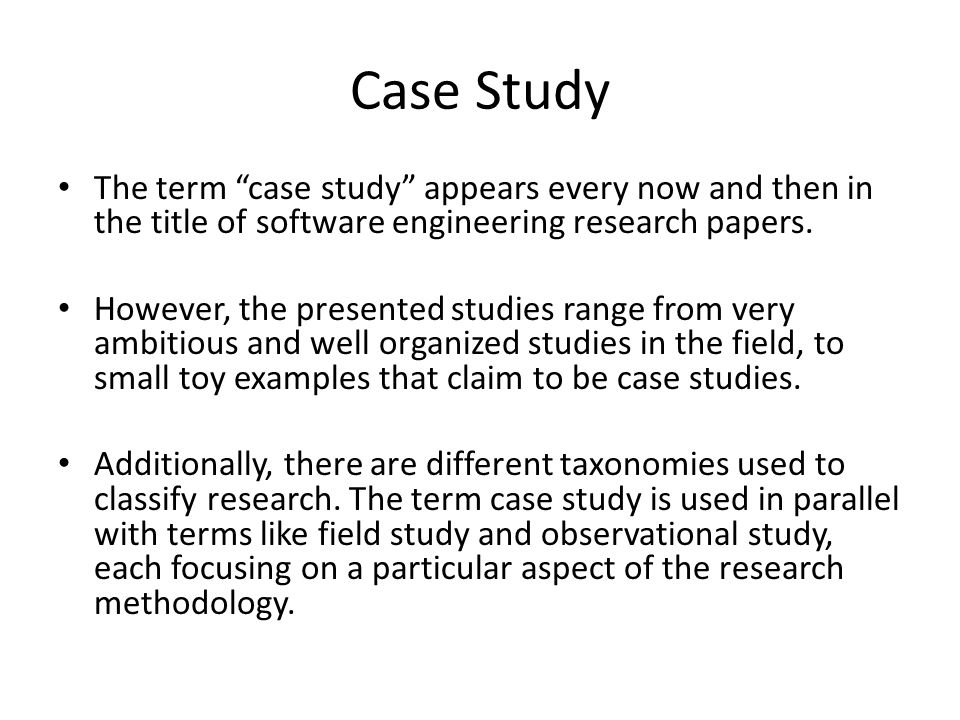 software case study