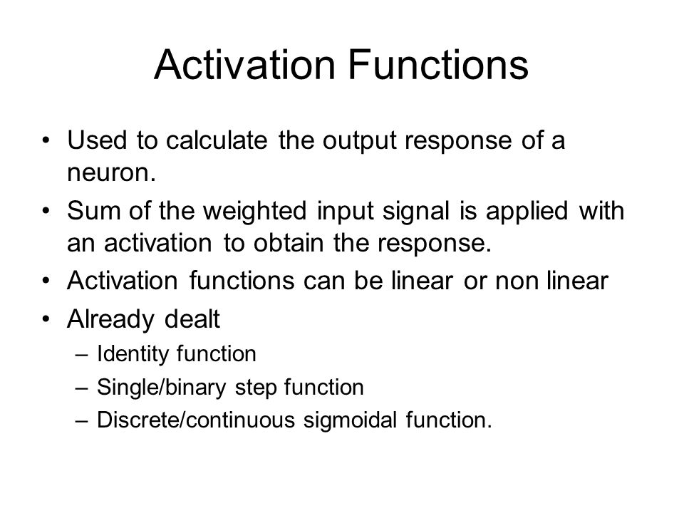 how to decide activation function