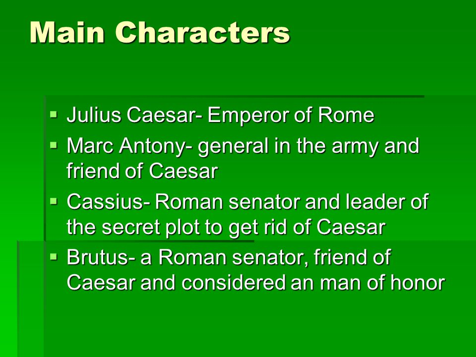 julius caesar public self vs private self A list of important facts about william shakespeare's julius caesar, including setting, climax, protagonists,  public self versus private self.