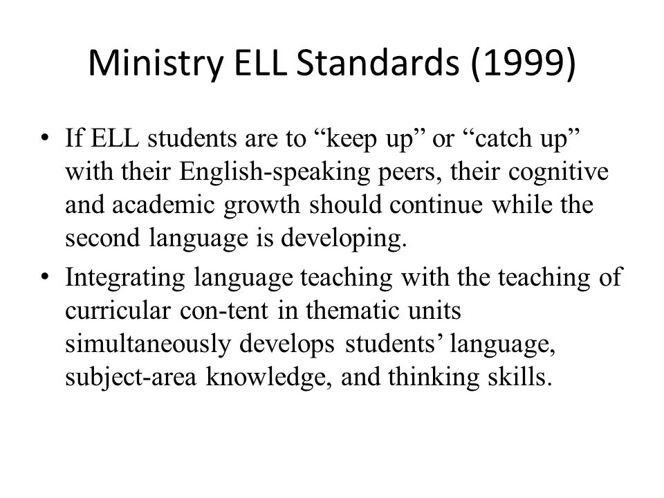 allignment of academic standards with ELL proficiency standards essay
