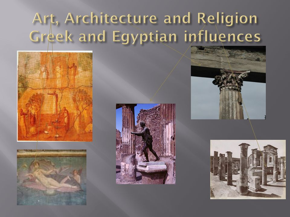 influences of egyptian architecture A 3 page research paper that examines how egyptian art and architecture have influenced modern forms the writer particularly focuses on how egyptian art influenced the eighteenth century rococo period, as well as the art deco of the twentieth century.