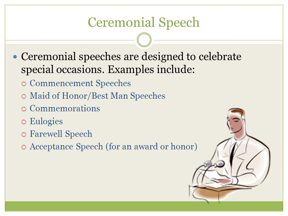 mechanical farewell speech An excellent resource for students who are preparing for a public speaking event you will find sample speeches delivered by students as well as.