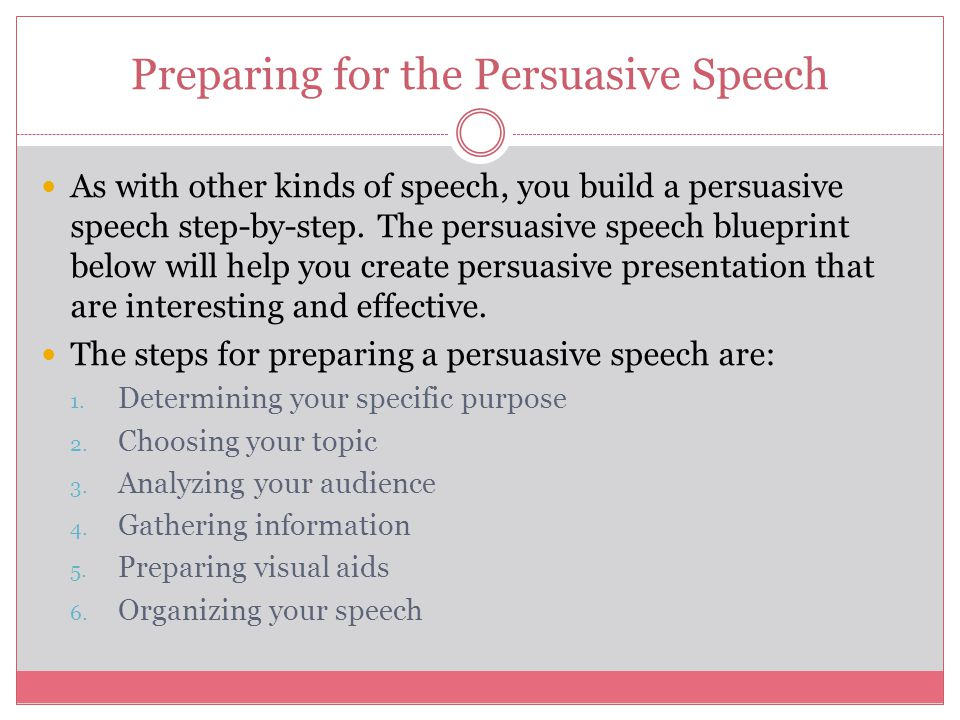 how is this a persuasive speech