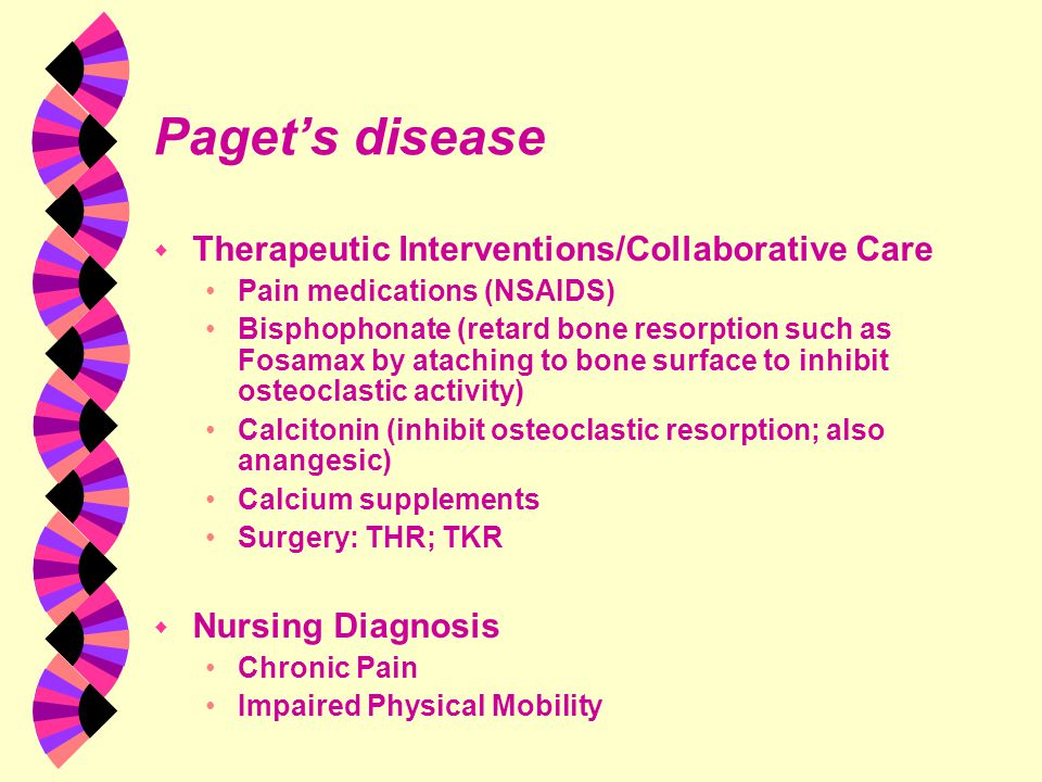 Differences Between Nursing Diagnosis and Medical Diagnosis