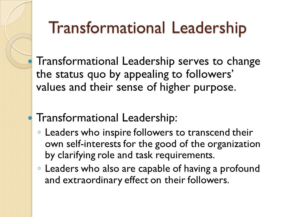 the transformational and charismatic leadership theory Charismatic vs transformational  a number of researchers have lumped charismatic with transformational leadership  the theory of charismatic leadership that.