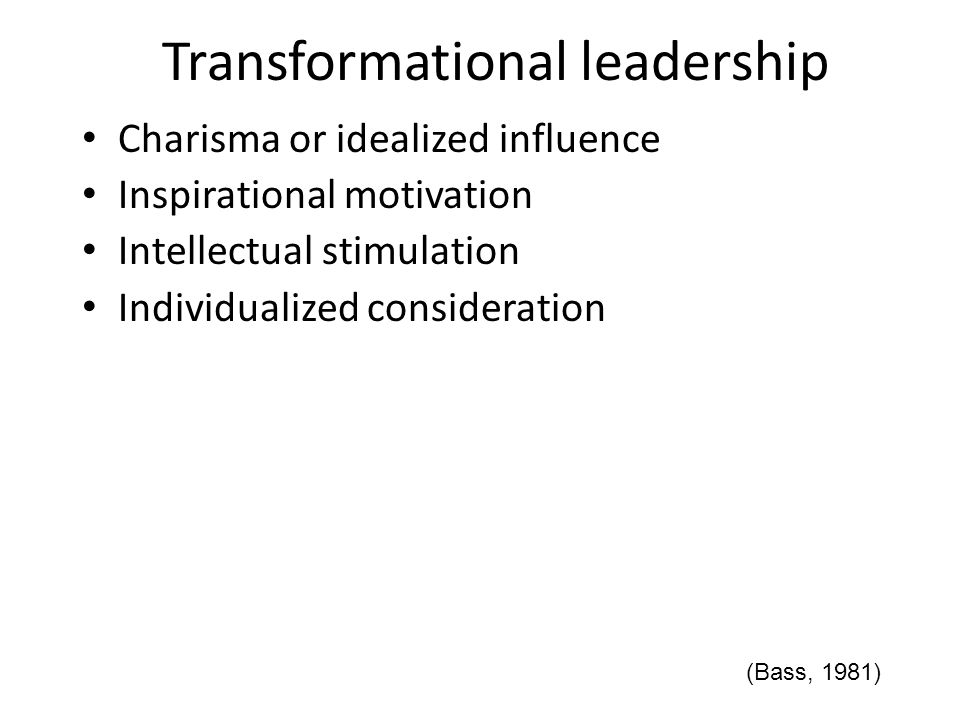 an example of idealized influence inspirational motivation intellectual stimulation and individual c Results further indicated that specific facets of the big 5 traits predicted transformational example, two facets of conscientiousness—achievement and de- idealized influence inspirational motivation intellectual stimulation individualized consideration contingent reward mbe — active mbe — passive laissez-faire.