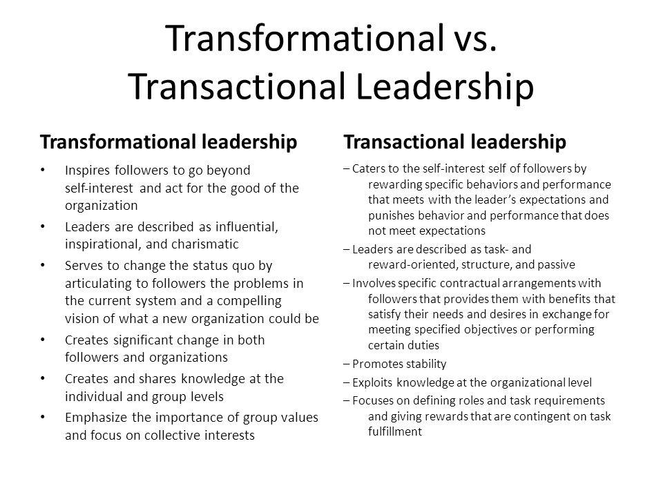 transactional vs transformational leadership essay