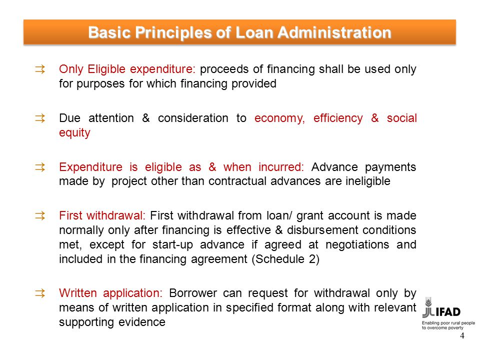 basic principles of procurement pdf