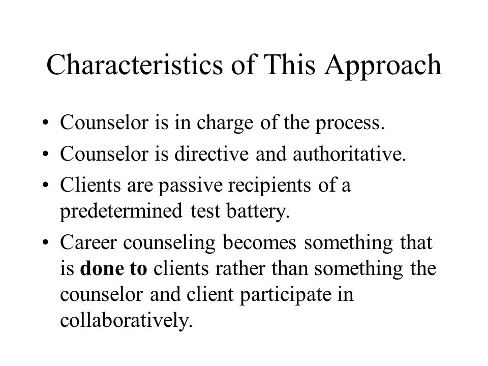 counselor characteristics Each of us have characteristics that we define as good or bad until we honor these aspects of ourselves, they will continue to emphasize themselves.