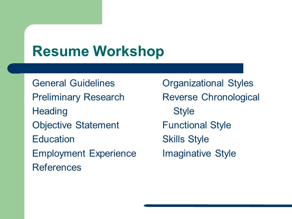 functional style resume
