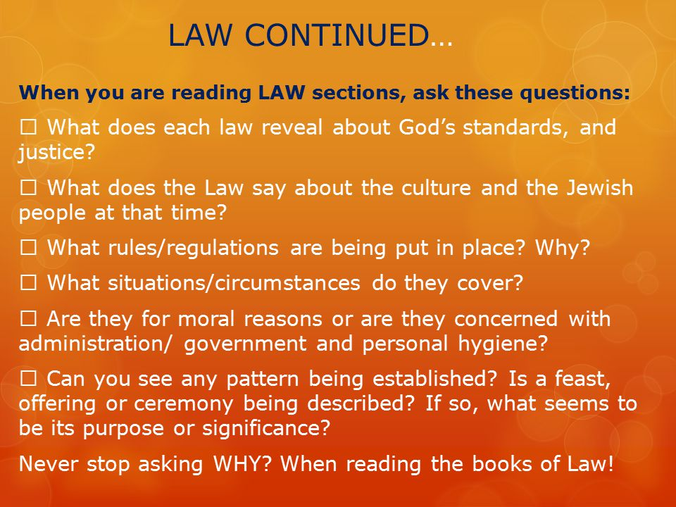 how to read sections of law
