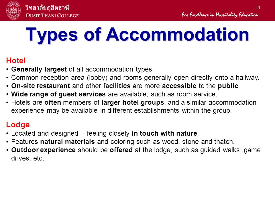 Type of lodging accomodation establishment - College paper