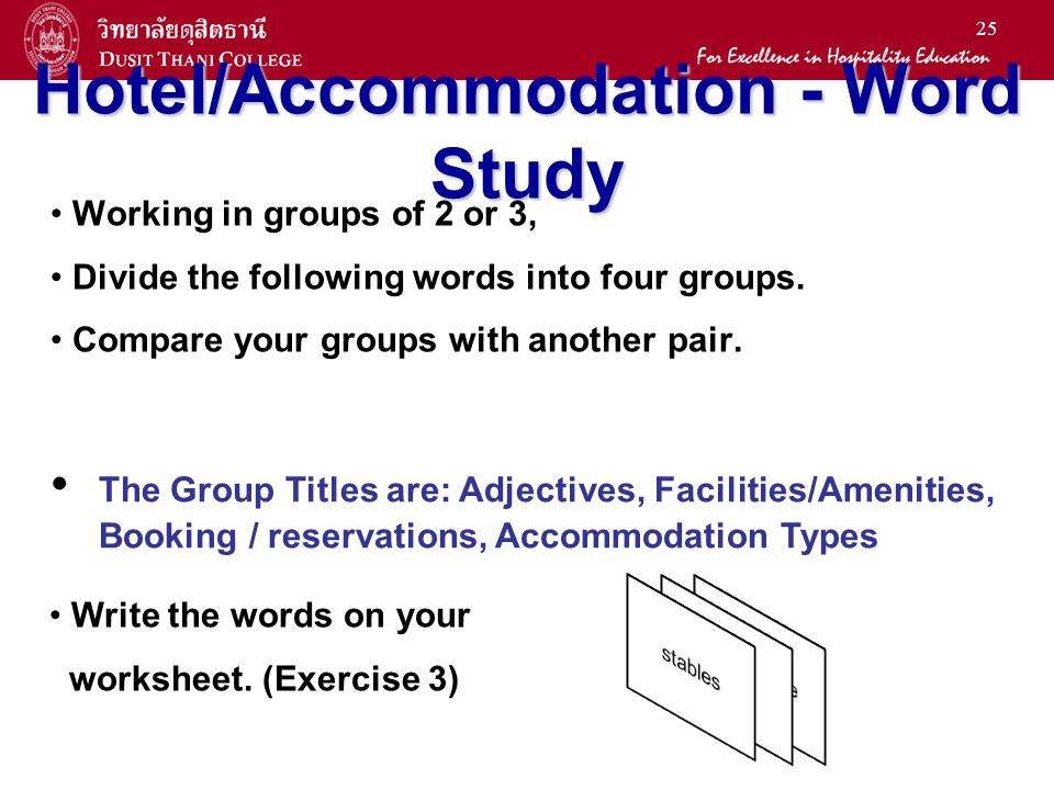 Another Word For Accommodation Juvecenitdelacabrera