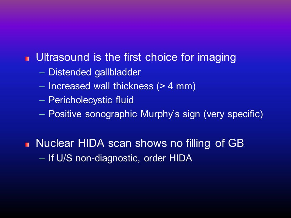 Ultrasound is the first choice for imaging