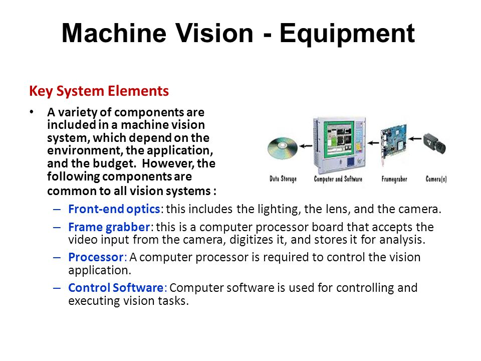 machine vision equipment