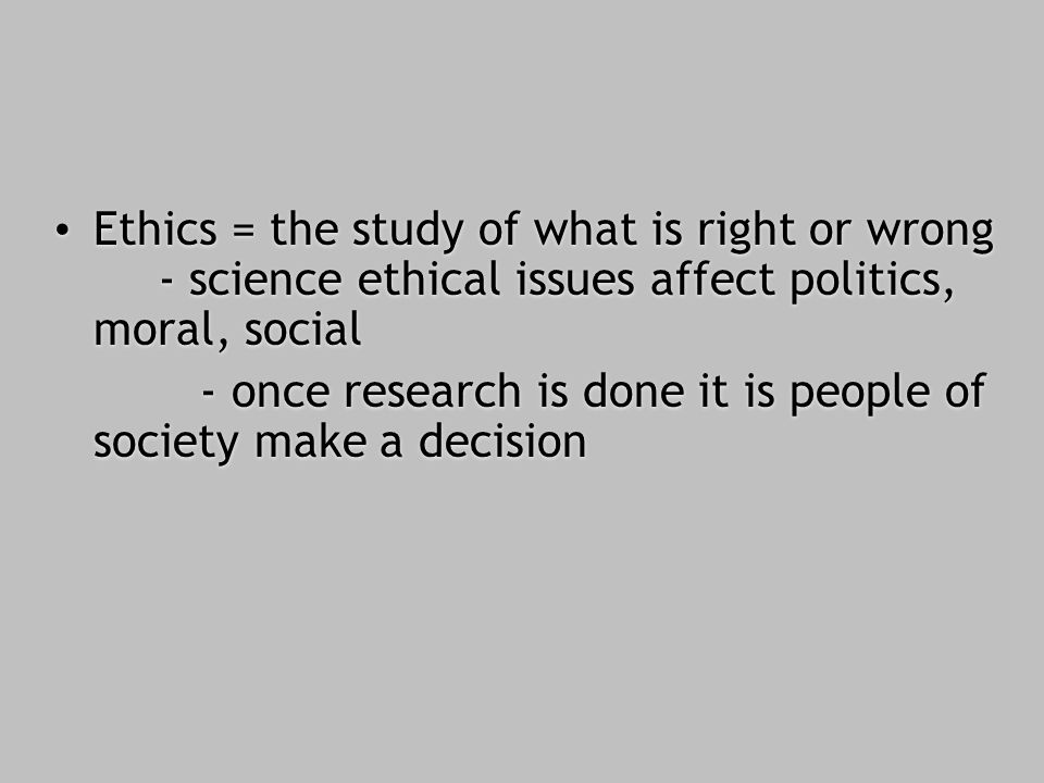 an analysis of advertising right or wrong The human concern for what is right and wrong, good and bad ethics arise from human awareness of the future research ethics is generally interested in the analysis of ethical matters that arise when people are used as subjects in such studies.