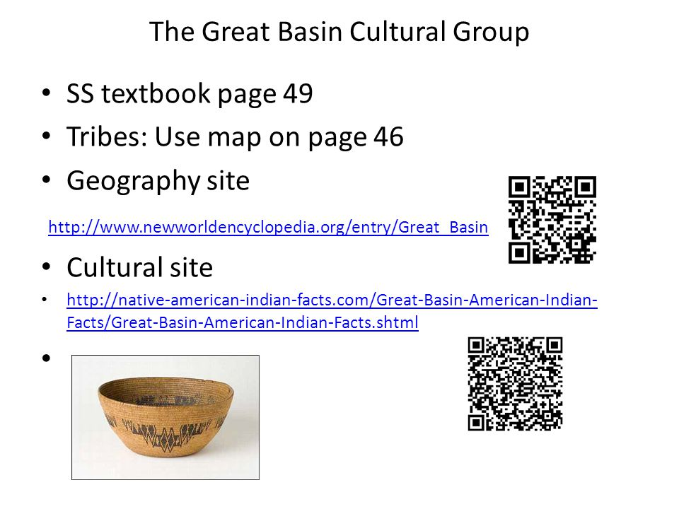 The Great Basin Cultural Group
