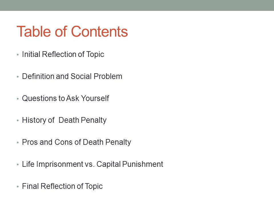 death penalty cons pros essay Home list of pros and cons list of 10 biggest death penalty pros and cons list of 10 biggest death penalty pros and cons how to get an a+ on every essay.