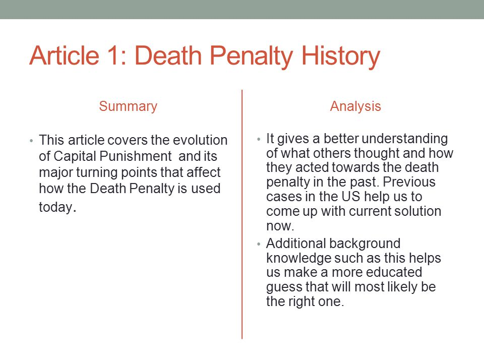 an analysis and the pros and cons of the death penalty in todays society The death penalty is the most final of all punishments it removes the individual's humanity and with it any chance of rehabilitation and their giving something back to society in the case of the worst criminals, this may be acceptable but is more questionable in the case of less awful crimes.