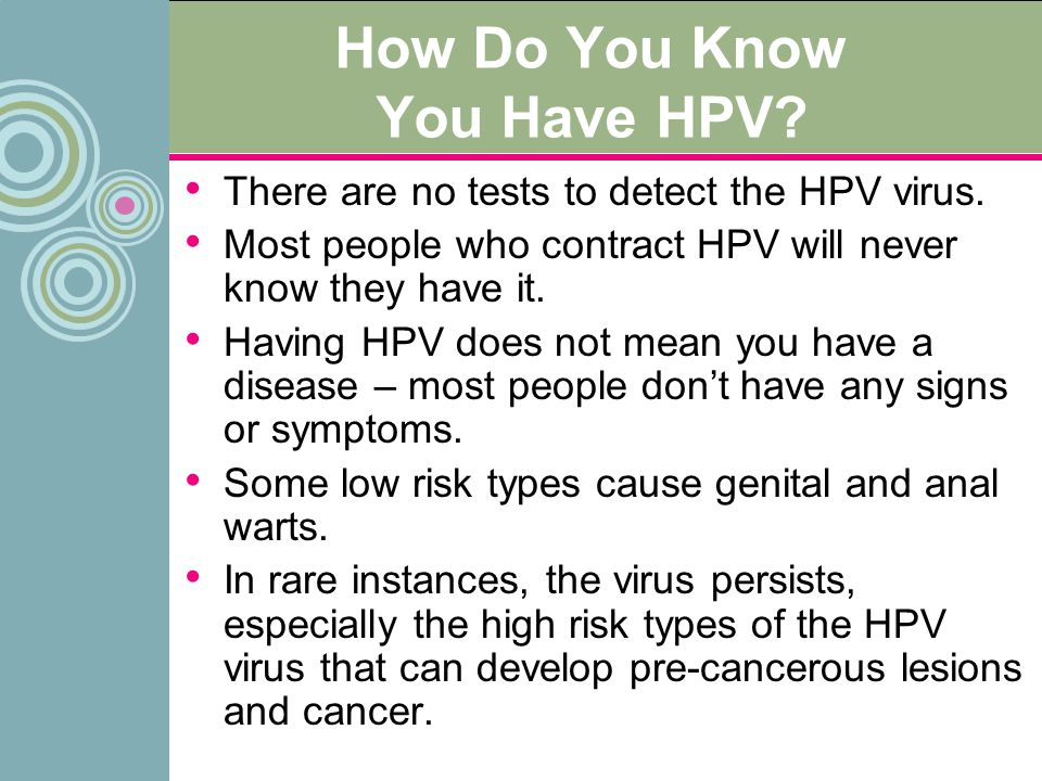 How Do You Know You Have HPV