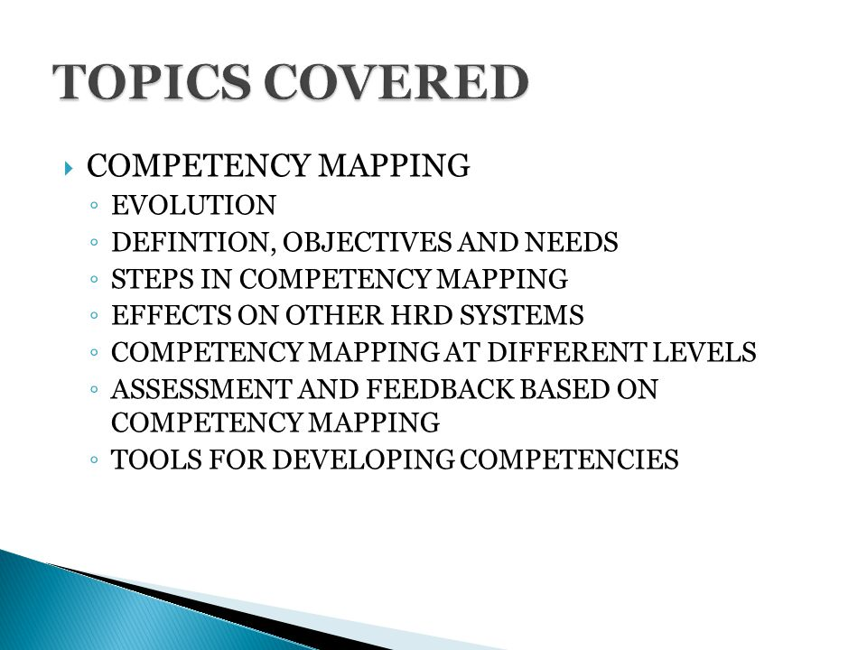 Hr competency mapping SlidePlayer
