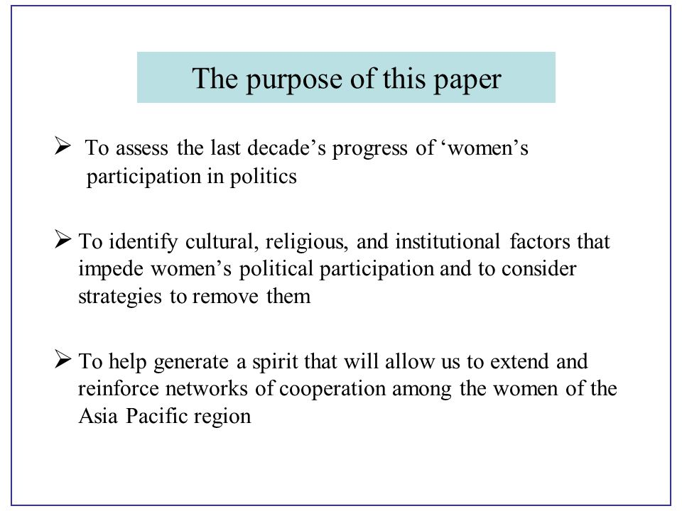 political participation in the us essay 2012-9-20 what is a political party political parties are a special form of social  of political parties, they all emphasize the participation in elections and.